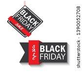 black friday tag design victor... | Shutterstock .eps vector #1390052708