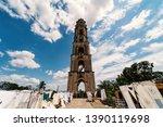 Manaca Iznaga Tower In The...