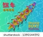 chinese dragon boat festival....   Shutterstock .eps vector #1390144592