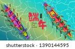 chinese dragon boat festival.... | Shutterstock .eps vector #1390144595