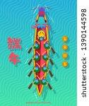 chinese dragon boat festival.... | Shutterstock .eps vector #1390144598