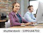 technical support operator... | Shutterstock . vector #1390166702