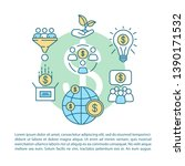 startup investment article page ... | Shutterstock .eps vector #1390171532