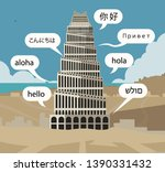 tower of babel  old testament... | Shutterstock .eps vector #1390331432