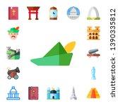 historic icon set. 17 flat... | Shutterstock .eps vector #1390335812