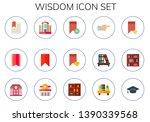 wisdom icon set. 15 flat wisdom ... | Shutterstock .eps vector #1390339568