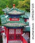 beijing  china   october 15 ... | Shutterstock . vector #1390367105
