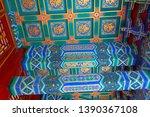 beijing  china   october 15 ... | Shutterstock . vector #1390367108