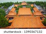 beijing  china   october 15 ... | Shutterstock . vector #1390367132