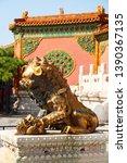 beijing  china   october 14 ... | Shutterstock . vector #1390367135
