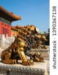 beijing  china   october 14 ... | Shutterstock . vector #1390367138