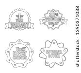 bitmap design of emblem and...   Shutterstock . vector #1390371038