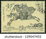 russia   circa 1987  stamp... | Shutterstock . vector #139047452