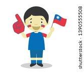 national sport team fan from... | Shutterstock .eps vector #1390555508