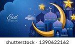 eid mubarak paper art night... | Shutterstock .eps vector #1390622162