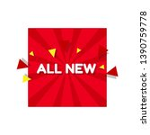 red banner with text all new....