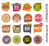 sale banner templates design... | Shutterstock .eps vector #1390826558