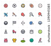 icon set   sport and activity... | Shutterstock .eps vector #1390945385