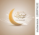 eid mubarak greeting card with... | Shutterstock .eps vector #1390976132