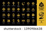 religious symbol yellow icon...   Shutterstock .eps vector #1390986638