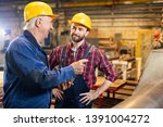 senior technician with metallic ...   Shutterstock . vector #1391004272