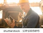 aged successful engineer or... | Shutterstock . vector #1391005895