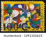 russia kaliningrad  21 june... | Shutterstock . vector #1391102615