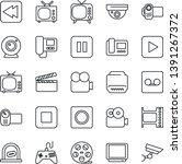 thin line icon set   ticket... | Shutterstock .eps vector #1391267372