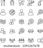 thin line icon set   spoon and... | Shutterstock .eps vector #1391267678