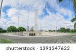 sao paulo sp  brazil   march 02 ...   Shutterstock . vector #1391347622