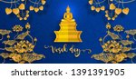 vesak day banner card with... | Shutterstock .eps vector #1391391905