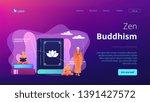 buddhist monks in orange robes... | Shutterstock .eps vector #1391427572