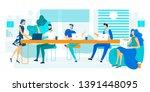 vector illustration coworking...   Shutterstock .eps vector #1391448095
