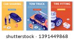 mobile text set for online auto ...   Shutterstock .eps vector #1391449868