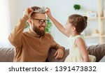 happy father's day  child... | Shutterstock . vector #1391473832