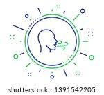 breathing line icon. breath...   Shutterstock .eps vector #1391542205