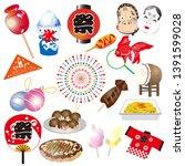 japanese summer festival icons...   Shutterstock .eps vector #1391599028