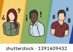 busts of people for different... | Shutterstock . vector #1391609432