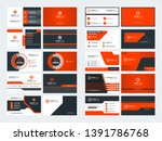 set of 10 double sided business ... | Shutterstock .eps vector #1391786768