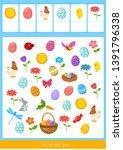 educational children game ...   Shutterstock .eps vector #1391796338