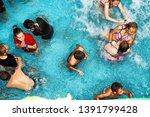 kirov  russia   august 19  2018 ...   Shutterstock . vector #1391799428