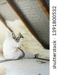 spray polyurethane foam for...   Shutterstock . vector #1391800532