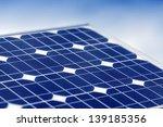 Solar Panel, an alternative energy source - stock photo