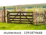 Old  Cracked Wooden Fence And...
