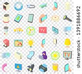electricity screen icons set.... | Shutterstock .eps vector #1391886692