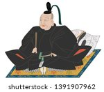 """ieyasu Tokugawa"" Is One Of..."