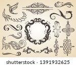 set of calligraphic design... | Shutterstock . vector #1391932625