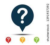 set question mark icon vector... | Shutterstock .eps vector #1391937392