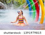 Kids play in aqua park....
