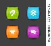 set of 4 eat icons set.... | Shutterstock .eps vector #1391984762